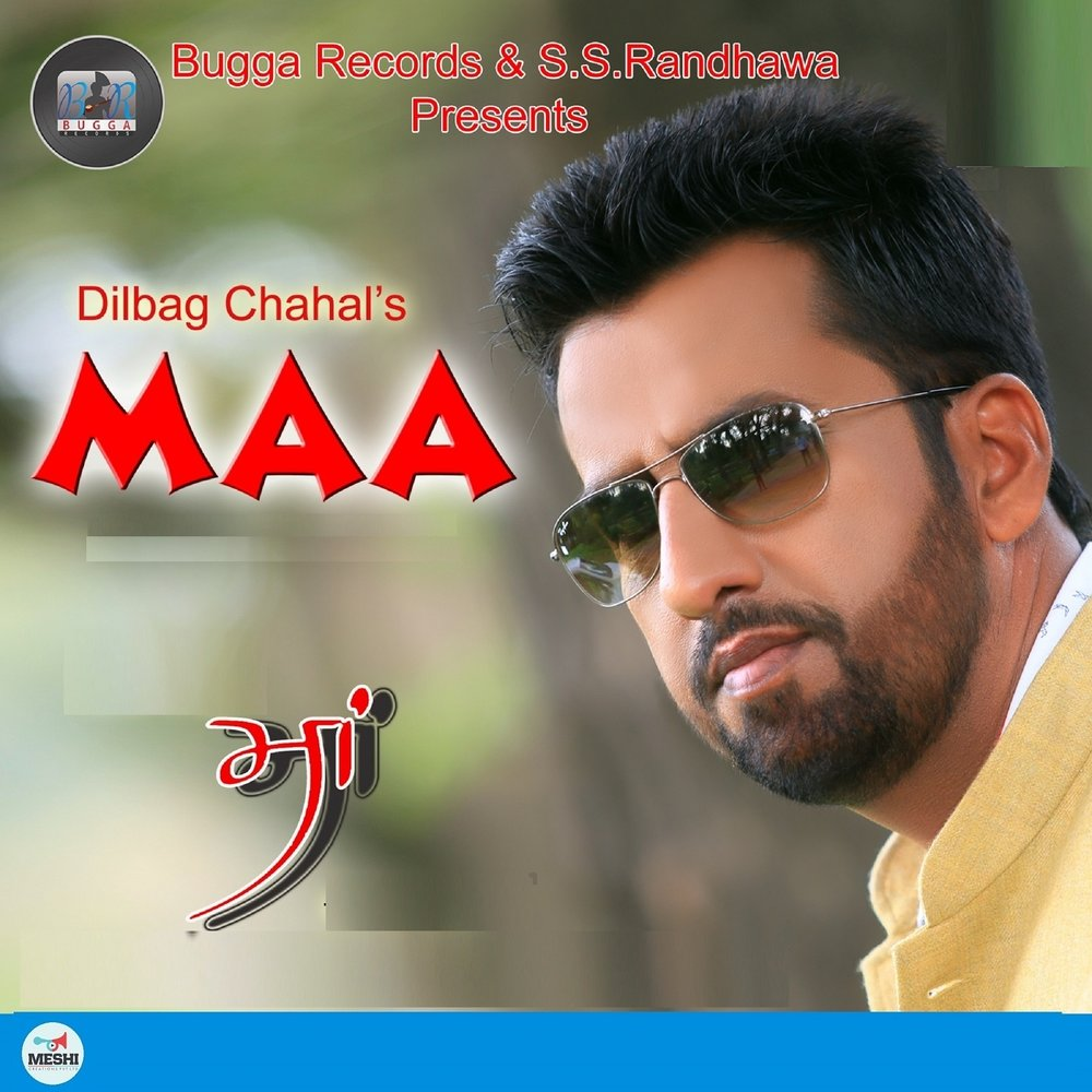 manke punjabi song download uestudio 10 download