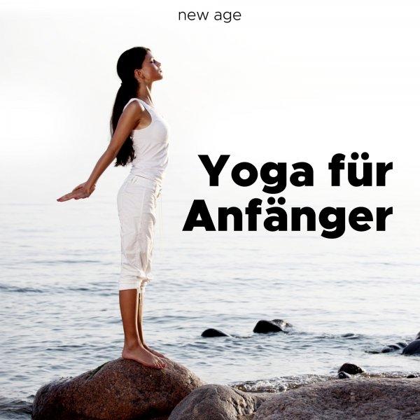Morning refresh meditation music - yoga sounds, yoga soul, relaxing spa music