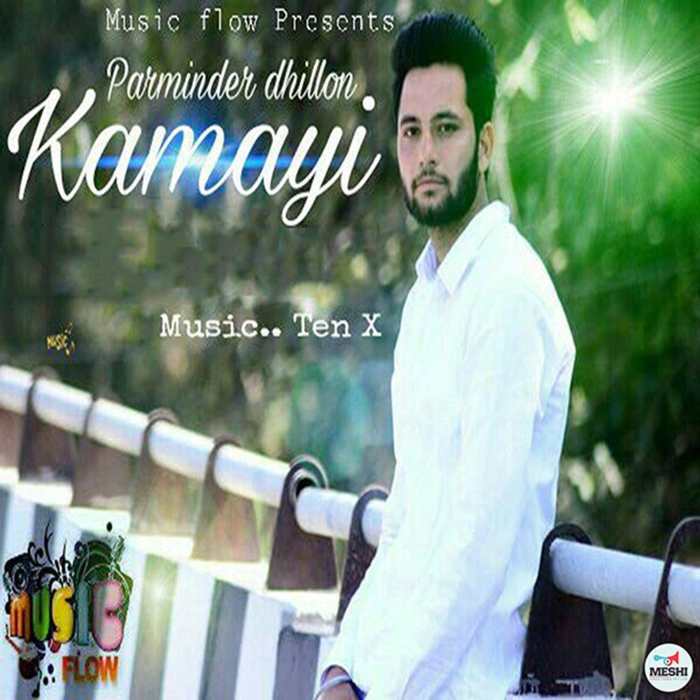 Kunjiyan dev dhillon download