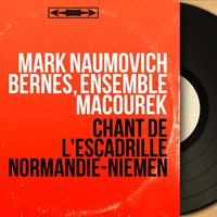 Music: марк фрадкин / mark fradkin