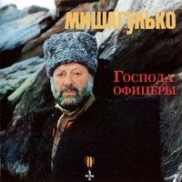 слушать легенды русского рока алиса