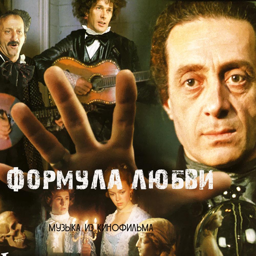 Театр геннадия гладкова приглашает на мюзик-шоу формула любви, посвященное юбилею маэстро