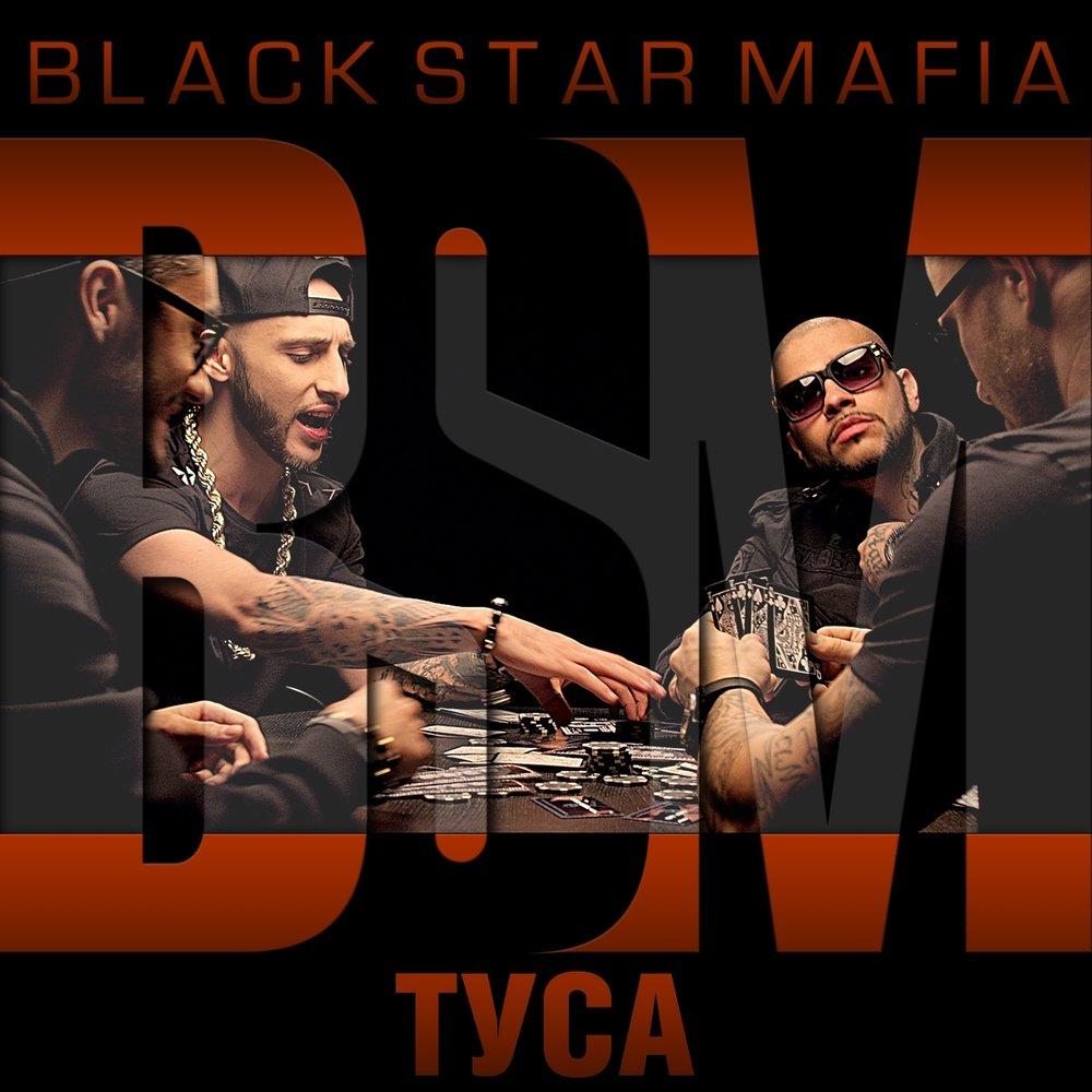 Маникюр black star mafia