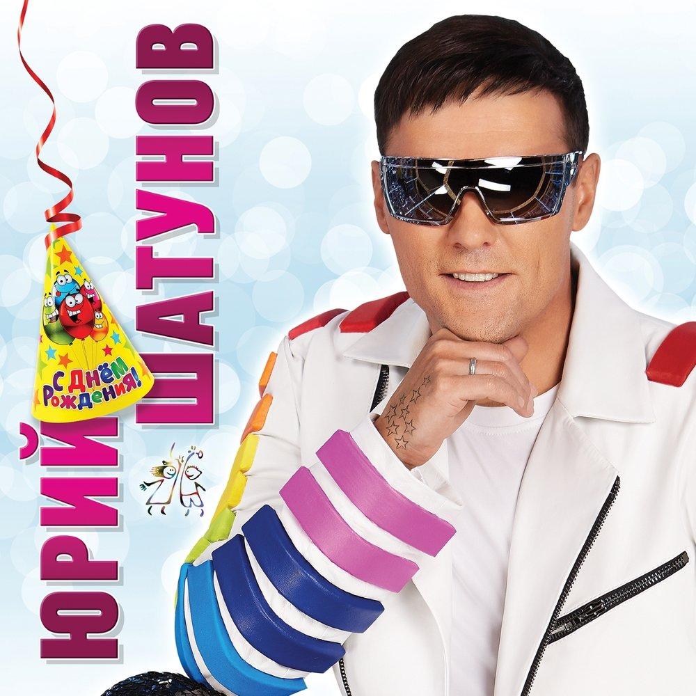 Яндекс с днем рождения клип
