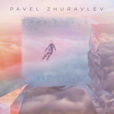 Pavel zhuravlev скачать музыку