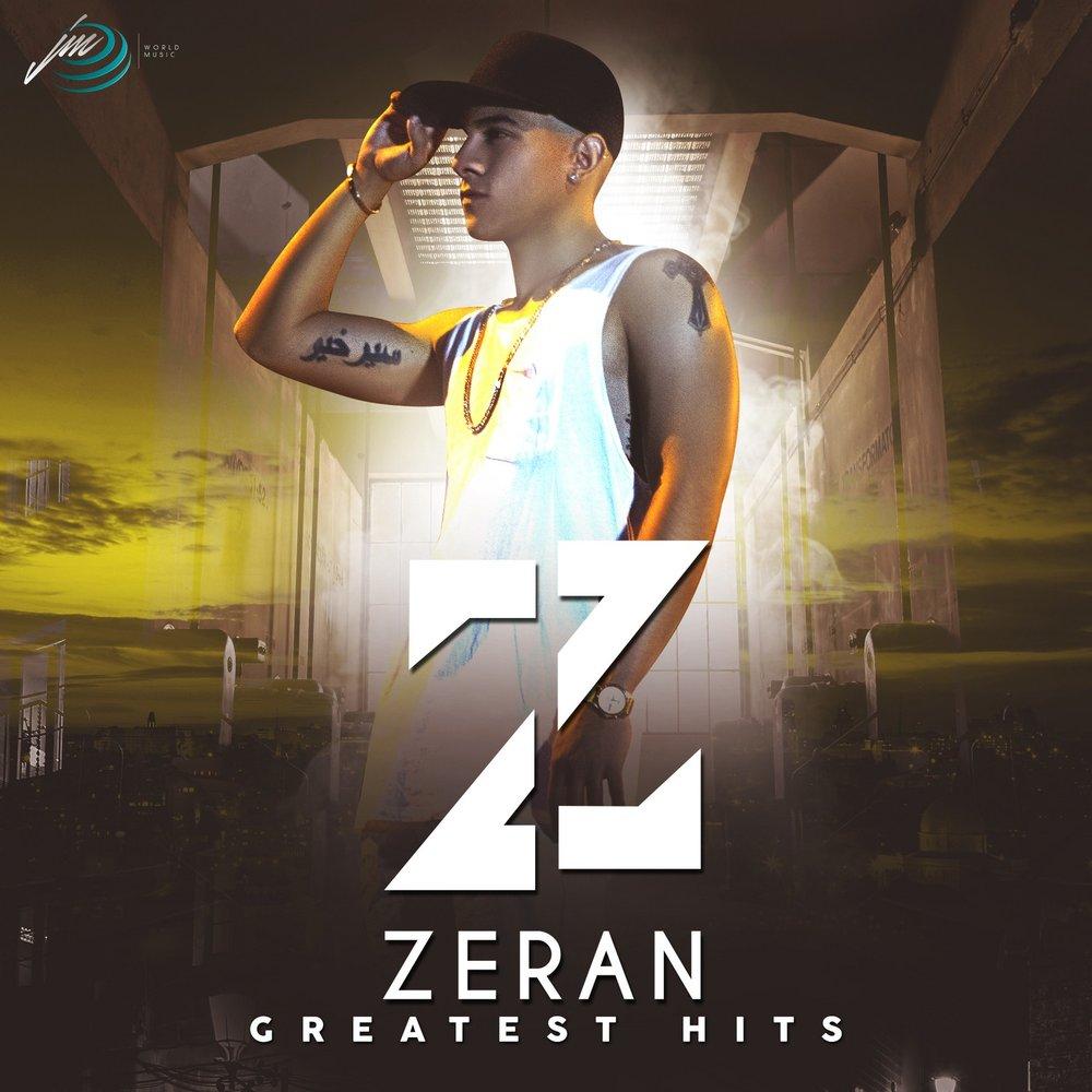 Zeran - слушать онлайн, дискография на яндексмузыке