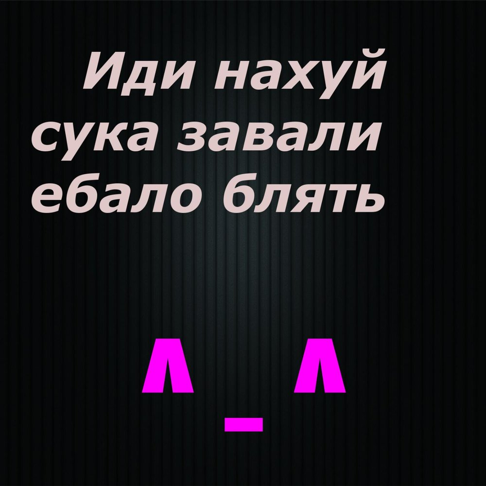 porno-samaya-bolshaya-kiska