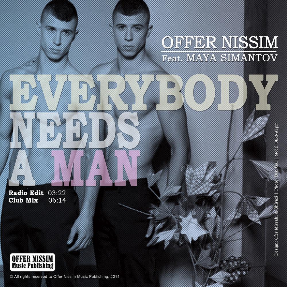 Hook Up Offer Nissim Attainment. Maya Lyrics