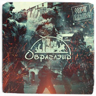 Скачать сборник русский рэп музыка 2015