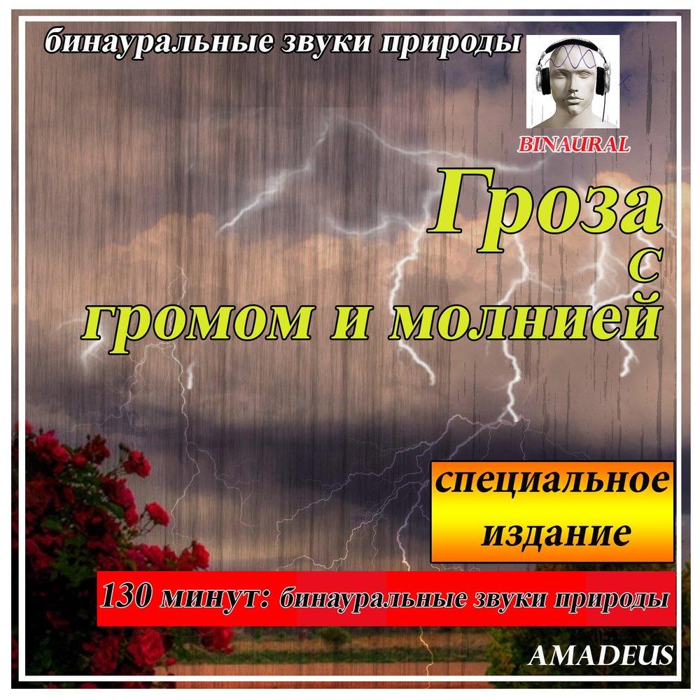 golaya-yuliya-kovalchuk-video-onlayn