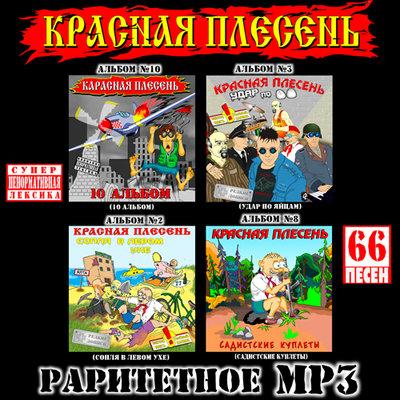 krasnaya-plesen-snezhinki-porno-video