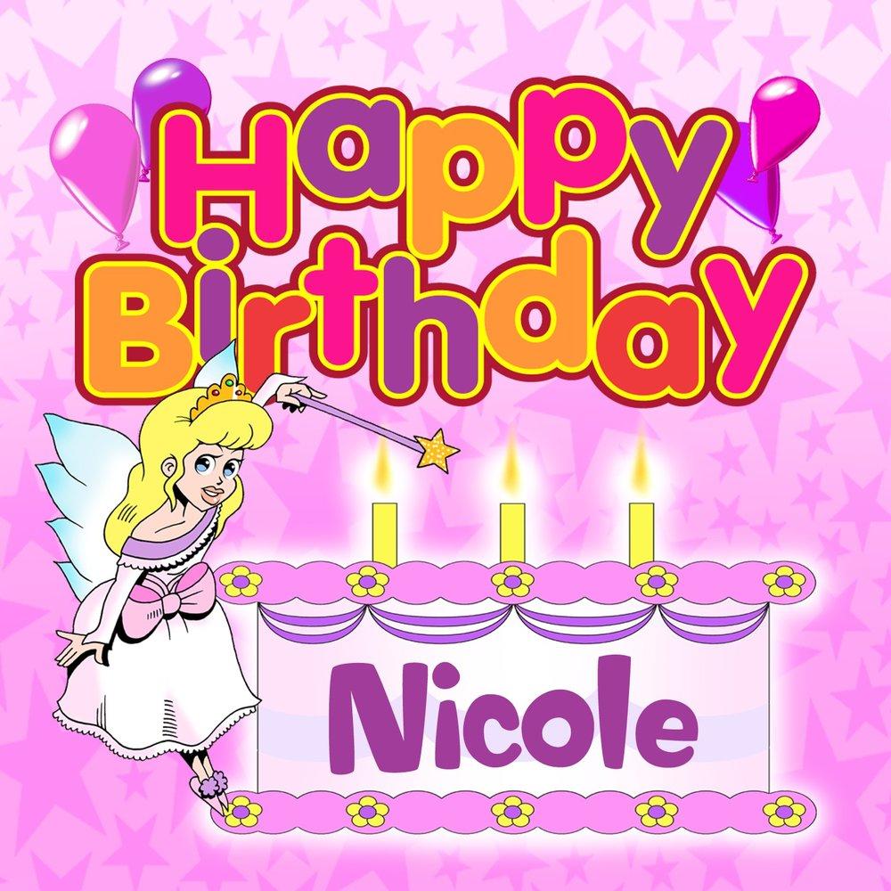 Поздравление с днем рождения изабелла