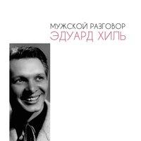 дискотека 70 х слушать онлайн русские песни
