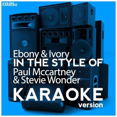 ebony and ivory paul mccartney and stevie wonder № 271277