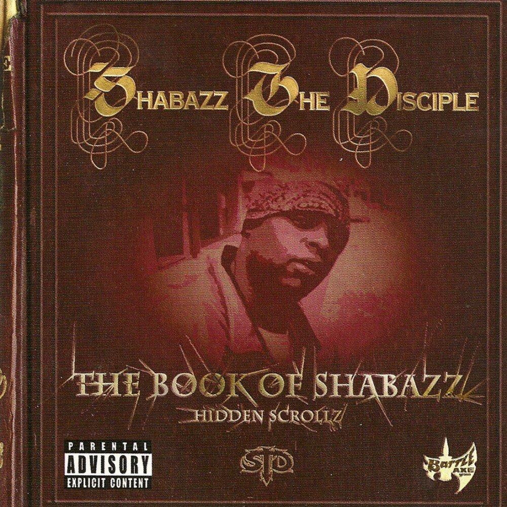 Клип shabazz the disciple - i dont believe (featgemineye) смотреть онлайн