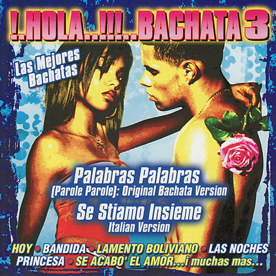 Hear lamento boliviano and los vegas biggest hits and create personalized radio stations based on aol radio and all