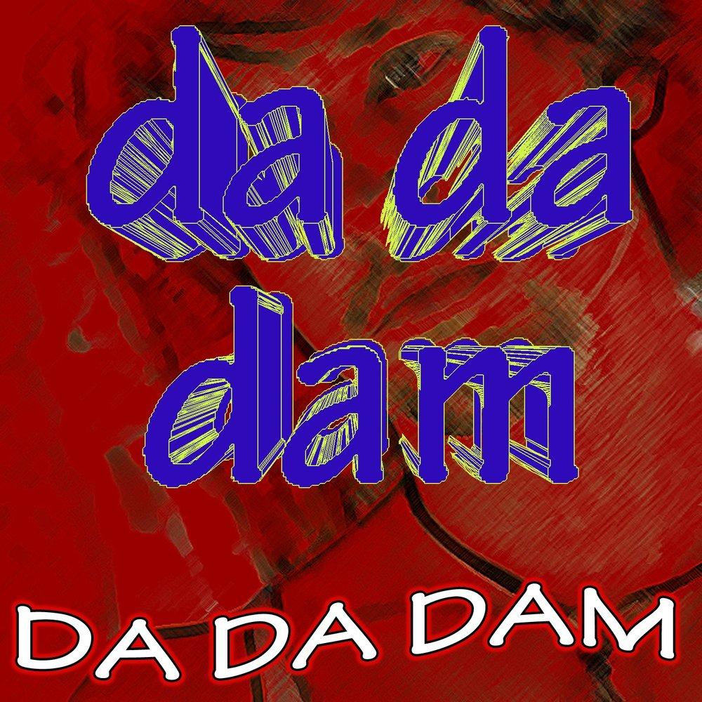 Dam-da-da для конкурсов