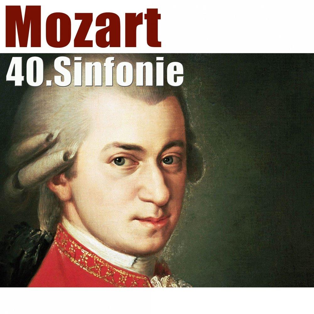 Моцарт собрание сочинений скачать бесплатно mp3