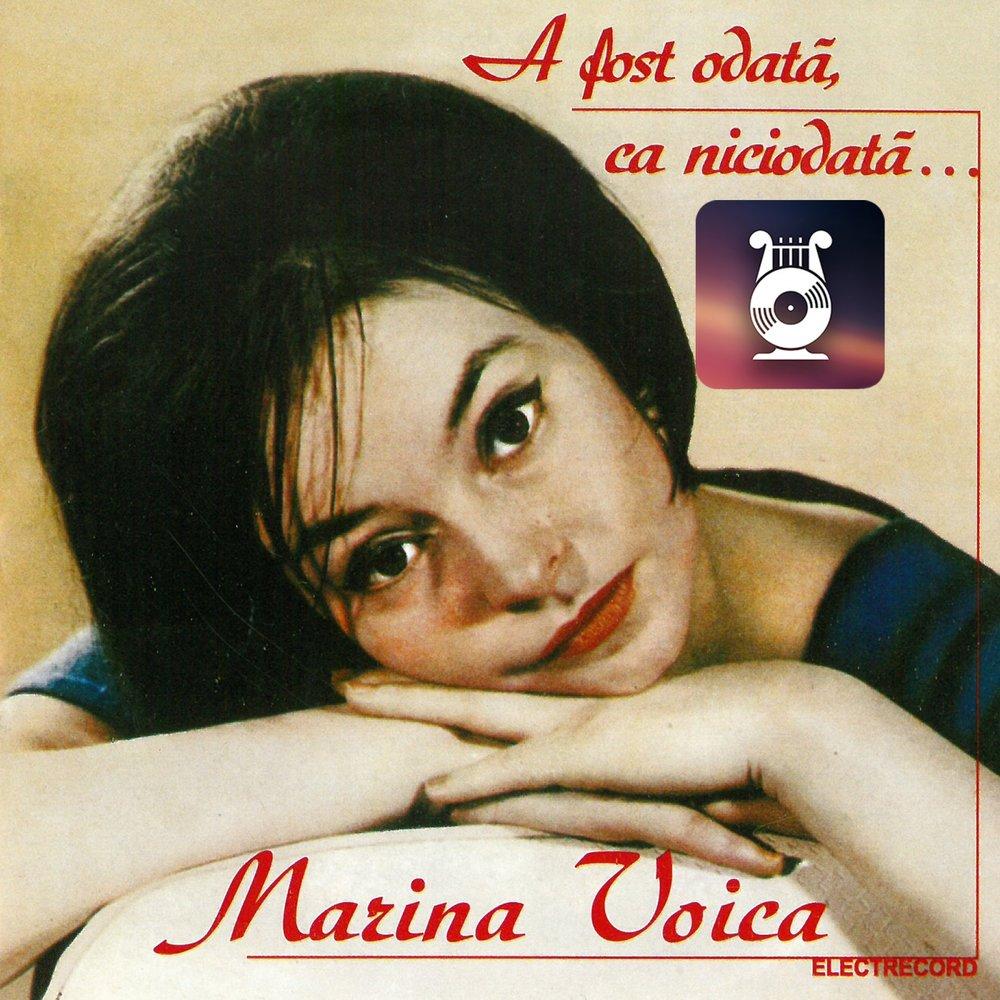 Songs start listen, a fost odata (the album), martin mosch, music, singles, songs, dance, streaming music