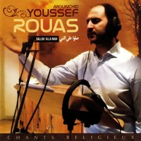 Sallou 'alla nabi (Chants religieux) — Mounchid Youssef Rouas