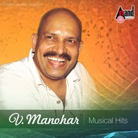 V. Manohar- Musical Hits — сборник