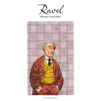 BD Music Presents Ravel — сборник