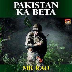MR Rao - Pakistan Ka Beta