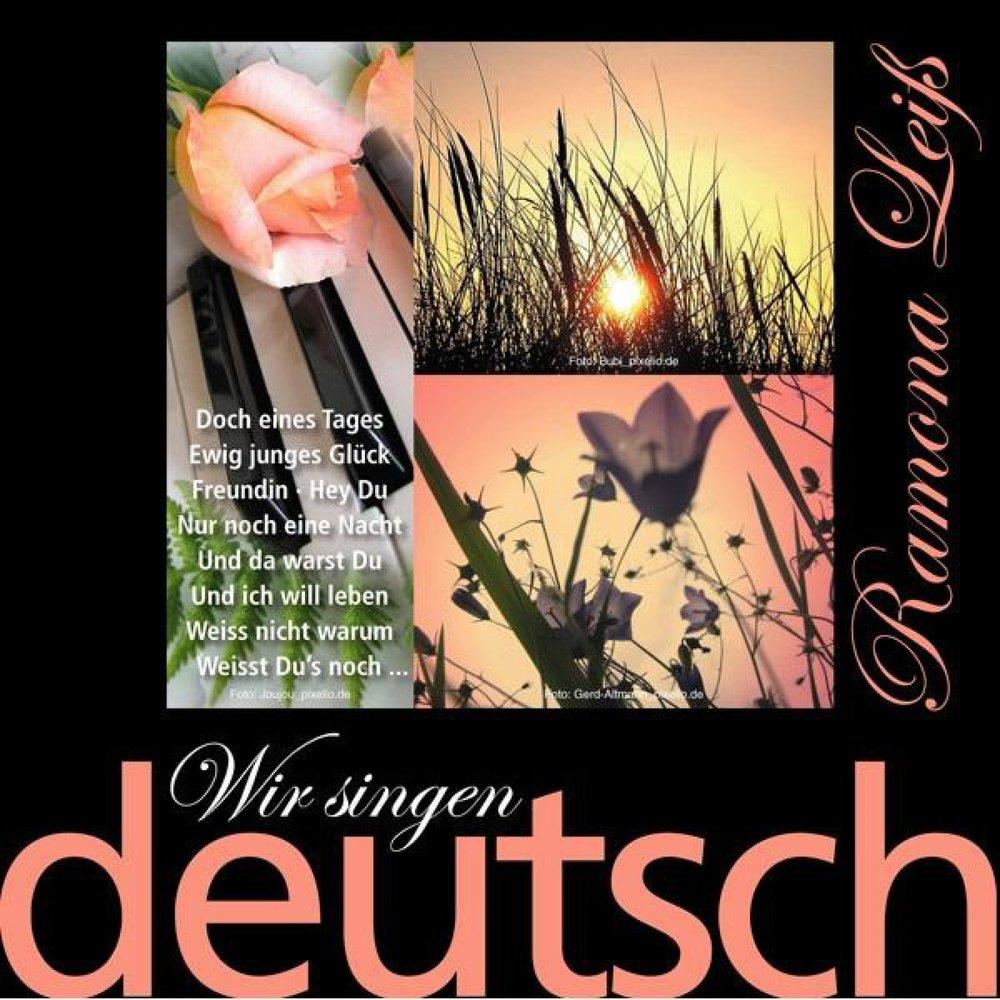 herzschmerz lieder deutsch