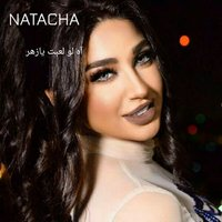 Ah Law Laabt Ya Zahr — Natacha