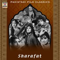 Sharafat (Pakistani Film Soundtrack) — Robin Ghosh