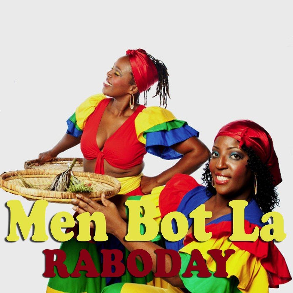 Balalalet - Men bot la Raboday   M1000x1000