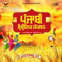 Punjabi Music Junction Vaisakhi Special, Vol. 1 — сборник