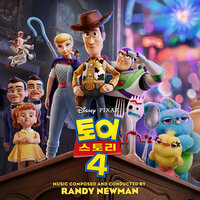Toy Story 4 — Randy Newman