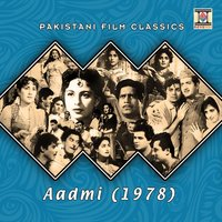Aadmi (1978) [Pakistani Film Soundtrack] — Kamal Ahmed, Kemal Ahmed