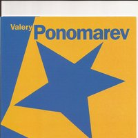 A Star for You — Valery Ponomarev, Valery Ponamarev