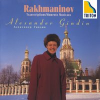 Rachmaninov: Moments Musicaux & Transcriptios — Alexander Ghindin