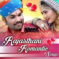 Rajasthani Romantic Songs — сборник
