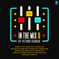 In The Mix Vol. 9 — Petros Karras