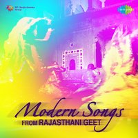 Modern Songs from Rajasthani Geet — сборник