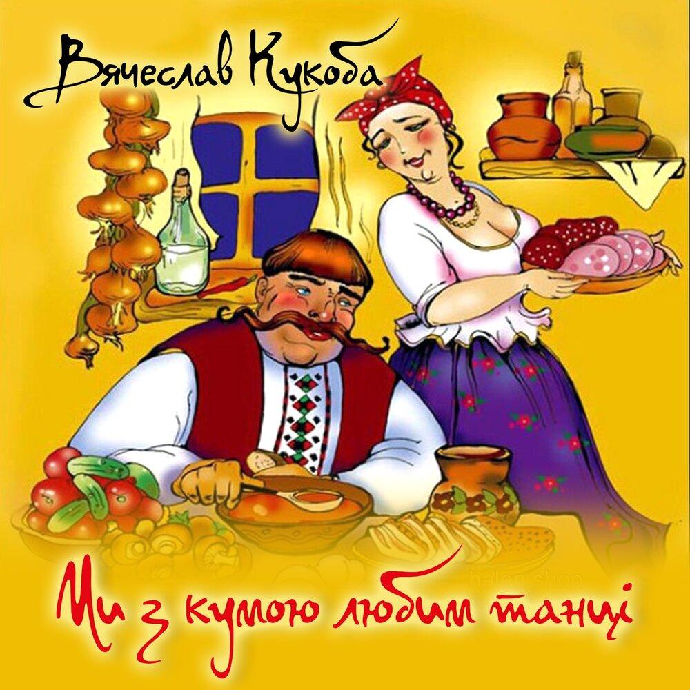 Открытки с днем козака, праздником февраля
