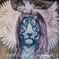 Atonement — Lighthouse Project