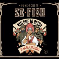 Welcome to Russia, если не страшно — Ze Fish Punk-rchstr