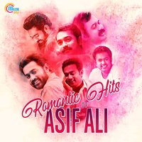 Romantic Hits of Asif Ali — сборник