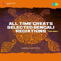 All Time Greats - Selected Bengali Reciations, Vol. 1 — сборник