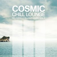 Cosmic Chill Lounge Vol. 5 — сборник