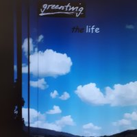The Life — greentwig