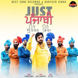 Just Punjabi — Surinder Shinda