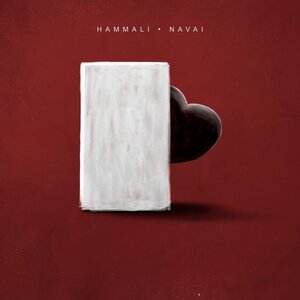 HammAli & Navai - Прятки