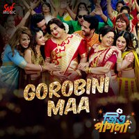"Gorobini Maa (From ""Jio Pagla"") - Single — Jeet Gannguli, Payal Dev"