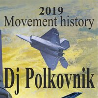 Movement History — DJ Polkovnik